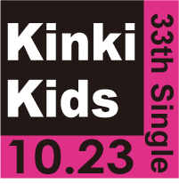 kinki33th.png